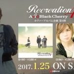 Acid Black Cherry recreation 4の視聴(試聴)フライングゲットやTomorrow never knowsがおススメ!